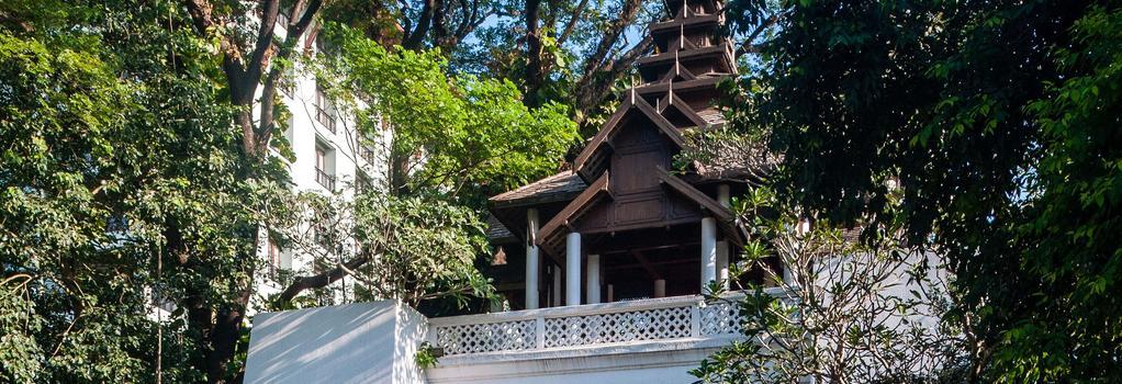Chatrium Hotel Royal Lake Yangon - Yangon - Building