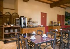 Hotel Acacias - Arles - Restaurant