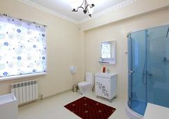 Grand Hotel - Bishkek - Bathroom
