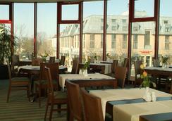 Intercityhotel Augsburg - Augsburg - Restaurant