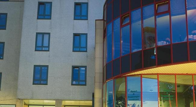InterCityHotel Augsburg - Augsburg - Building