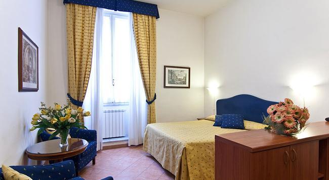 San Pietro La Corte - Rome - Bedroom