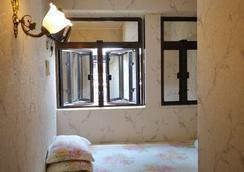 Lucky Hostel - Hong Kong - Hotel amenity