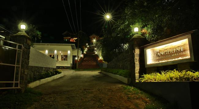 Tlv Resorts - Kodaikanal - Outdoor view