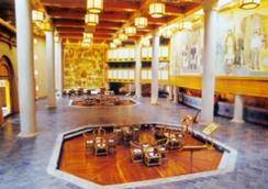The Silk Road Dunhuang Hotel - Dunhuang - Lobby