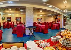 Yuzhniy Hotel - Volgograd - Restaurant