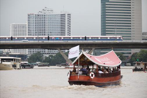 Ramada Plaza by Wyndham Bangkok Menam Riverside - Bangkok - Hotel amenity