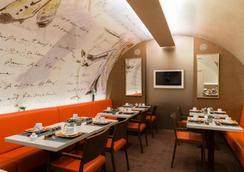 Le Tourville Eiffel - Paris - Restaurant