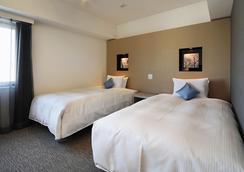 Watermark Hotel Sapporo - Sapporo - Bedroom
