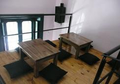 Hostel Sol de Oro - Buenos Aires - Lounge