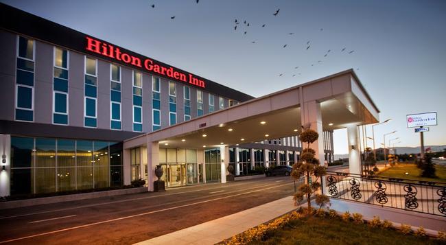 Hilton Garden Inn Erzincan - Erzincan - Building