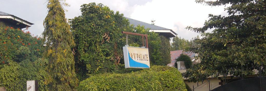 J&V Palace - Arusha - Building