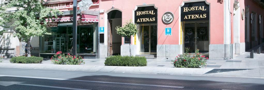 Hostal Atenas - Granada - Building