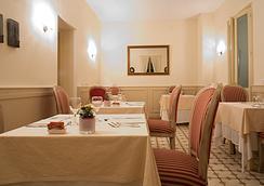 Palou - Sant Pere de Ribes - Restaurant