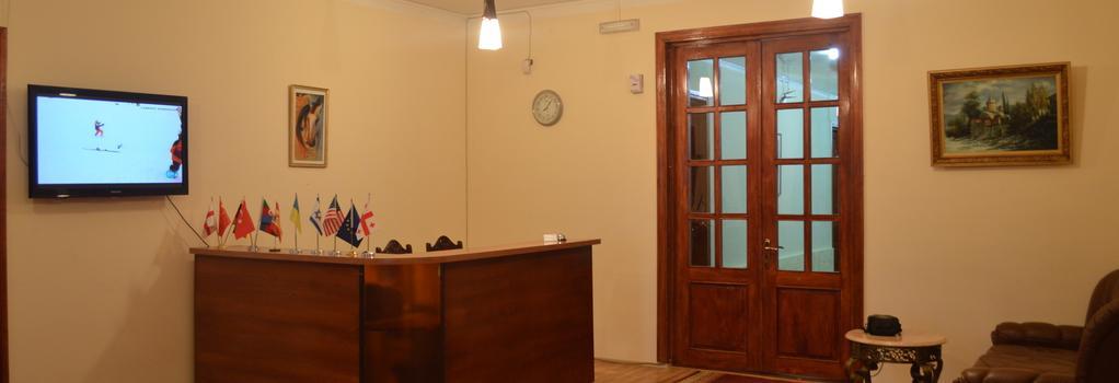 Tirifiholiday - Kutaisi - Lobby