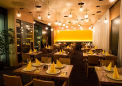 Hotel Golf Depandance - Prague - Restaurant