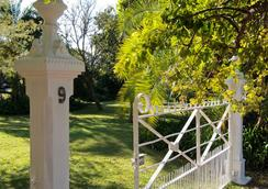 Armadale Lodge - Harare - Outdoor view