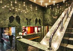 Steigenberger Hotel Bellerive au Lac - Zurich - Lobby