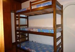 Rocko's House - São Paulo - Bedroom