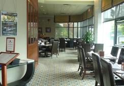 Executive Suites Hotel & Conference Centre Burnaby - Burnaby - Restaurant