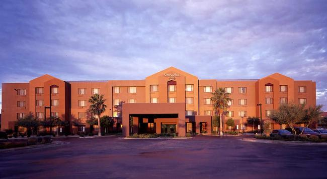 SpringHill Suites by Marriott Scottsdale North - Scottsdale - Building
