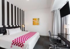 Wyndham Costa del Sol Lima - Lima - Bedroom