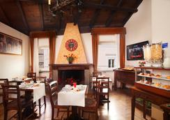 Pantheon Inn - Rome - Restaurant