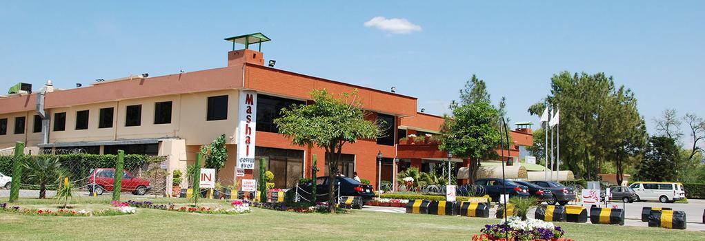 Best Western Islamabad Hotel - Islamabad - Building