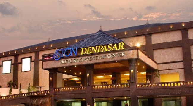 Aston Denpasar Hotel and Convention Center - Denpasar - Building