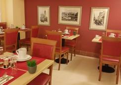 Hotel les Cigales - Nice - Restaurant
