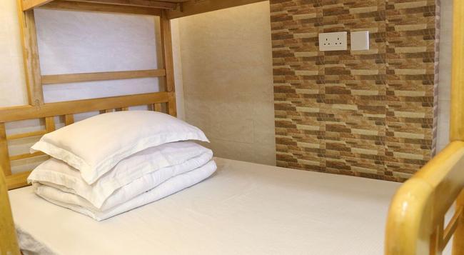 Oi Suen Guesthouse - Hong Kong - Bedroom