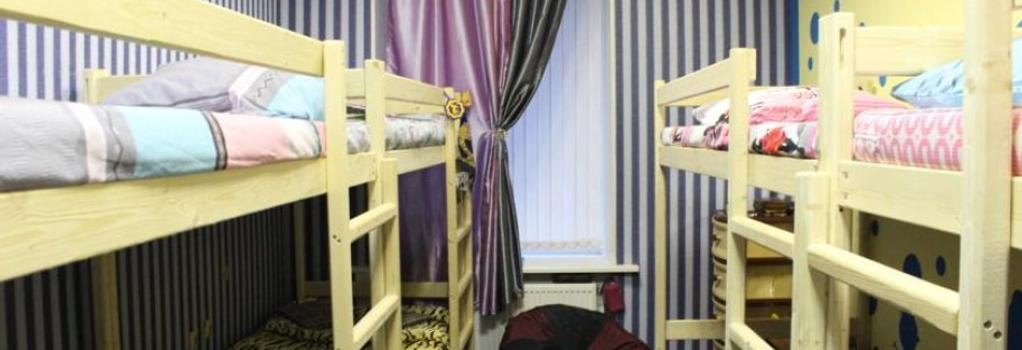 Academ Hostel - Moscow - Bedroom