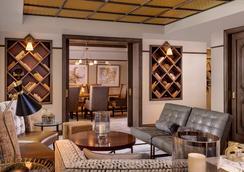Westhouse New York - New York - Lounge