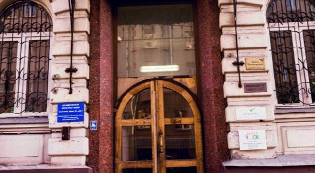 Ugolok na Chistykh prudakh - Moscow - Building