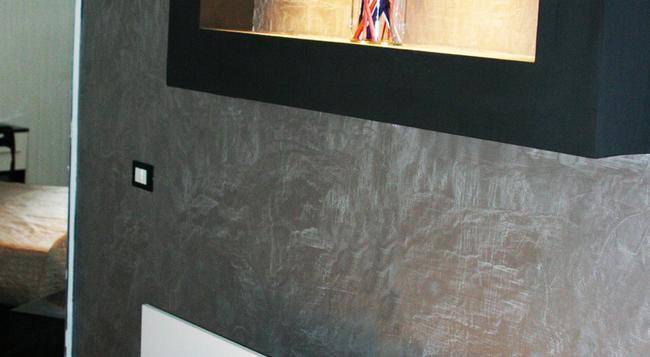 Dar Mouna Rome B&B - Rome - Bedroom