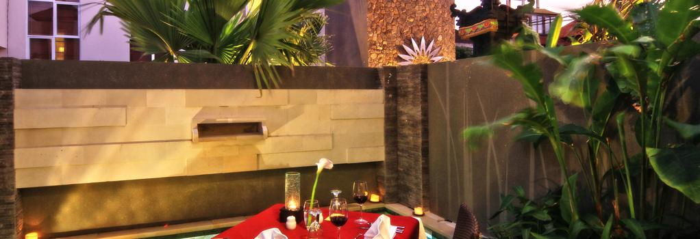 Uppala Villa Seminyak - North Kuta - Attractions