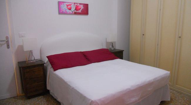 Guest House Liana Home - Rome - Bedroom