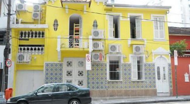 Best Rio Hostel - Rio de Janeiro - Building