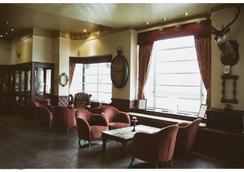 Aberdeen Northern Hotel - Aberdeen - Lobby