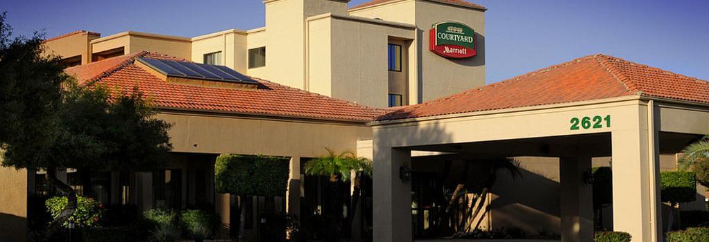 Courtyard by Marriott Phoenix Airport - Phoenix - Building