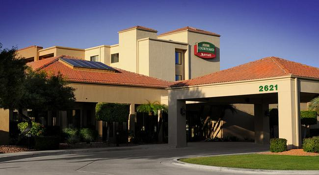 Courtyard by Marriott Phoenix Airport - Phoenix - Building