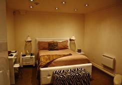 Hotel Kutuma - Montreal - Bedroom