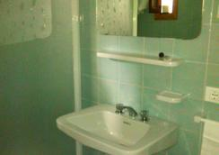 Villa Thomas B&B - Forio - Bathroom