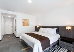 Wyndham Costa Del Sol Lima Airport - Lima - Bedroom