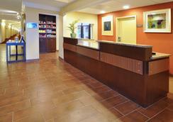 Comfort Inn Near Ft. Bragg - Fayetteville - Lobby