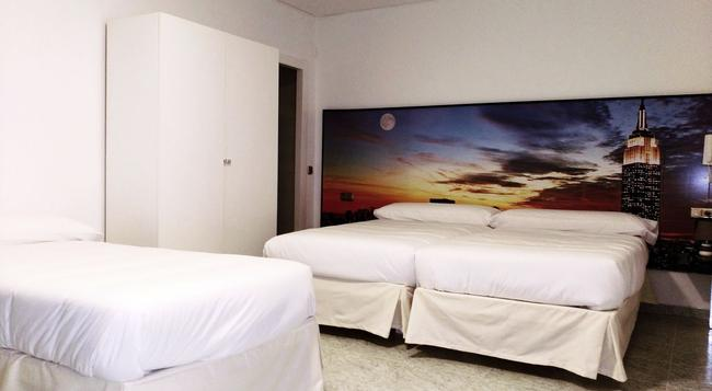 Hotel Los Manjares - Córdoba - Bedroom