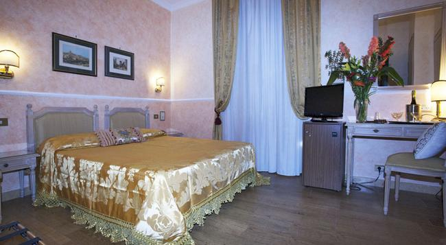 Hotel Doria - Rome - Bedroom