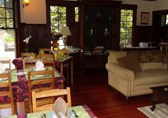 Cowper Inn - Palo Alto - Restaurant