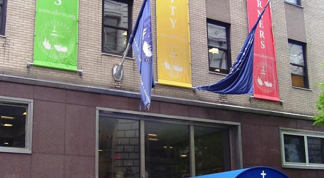 Seafarers International House - New York - Building