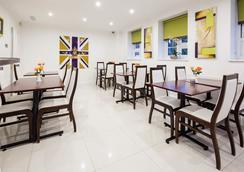 Kingsland Hotel - London - Restaurant